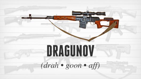 dragonov-402.jpg