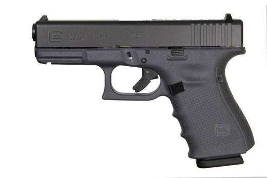 glock-23-533.jpg