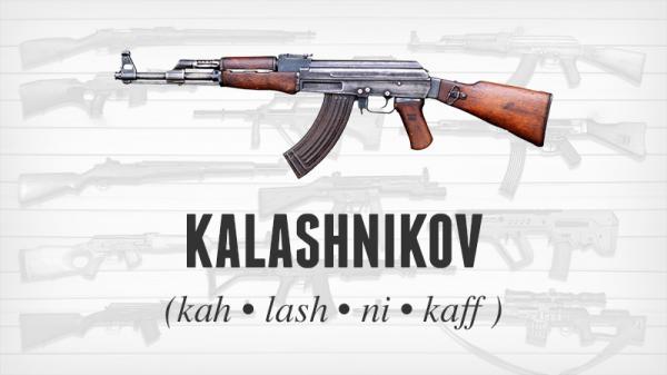 kaslsh-ak-405.jpg